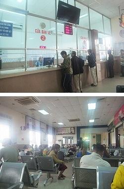 railway-ticketcounter