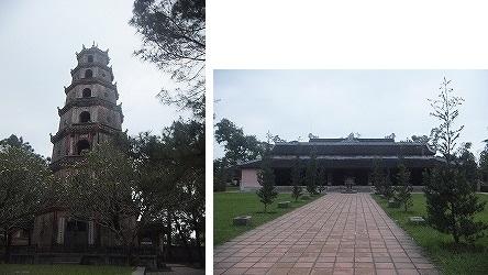thienmu-pagoda