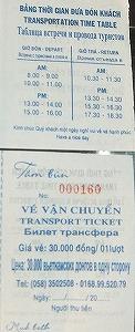 transport-ticket