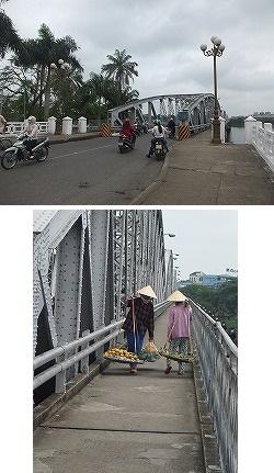 truongtien-bridge