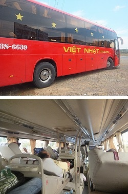 vietnhattravel-bus