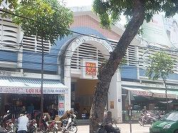 xommoi-market